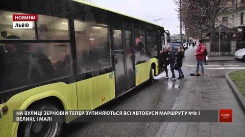 Два великогабаритні «Електрони» їздять до Брюховичів без сталого графіка