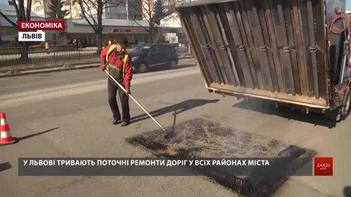 У Львові ремонтують найбільш аварійні ділянки доріг