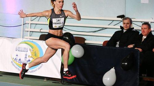 У Львові пройшов турнір зі стрибків у висоту. Фоторепортаж