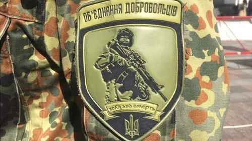 Верховна Рада надала добровольцям статус учасників бойових дій