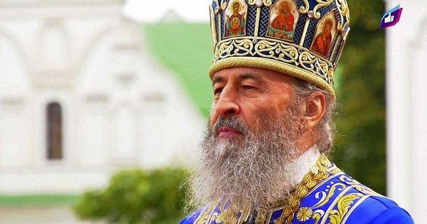 """Результат пошуку зображень за запитом """"митрополит онуфрій"""""""