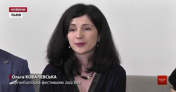 На фестиваль Jazz Bez приїдуть зірки джазу зі всіх континентів та володар «Греммі». Найстарший джазовий фестиваль України відбуватиметься від 6 до 15 грудня