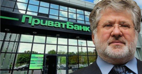 Кабмін подав у Раду законопроект, що не дозволить Коломойському повернути «ПриватБанк». Документ передбачає зміну законодавства, яке стосується виведення неплатоспроможних банків з ринку