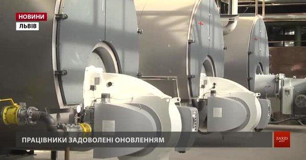 У Львові модернізували найбільшу котельню «Залізничнетеплоенерго». Нове обладнання разом із установкою обійшлося у понад 30 млн грн