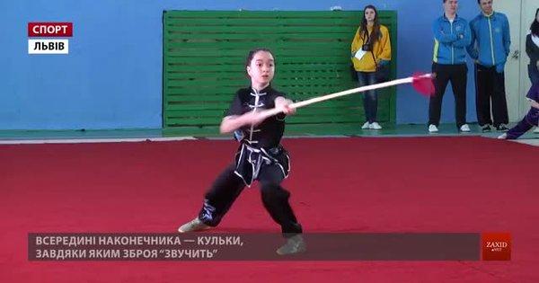 Трускавець приймає міжнародний турнір із китайського бойового мистецтва ушу