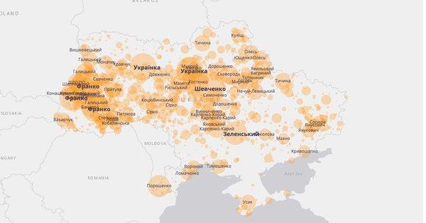 Карта України з відомими людьми замість міст та сіл. Спецпроект. Як виглядає Україна з відомими людьми замість міст та сіл