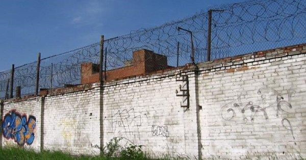 Суд виправдав обвинуваченого у хабарництві заступника начальника львівської  колонії - ZAXID.NET