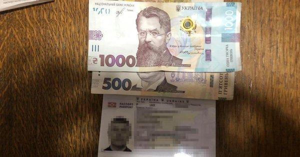 У Краківці батько за хабар хотів незаконно вивезти з України 15-річну доньку  - ZAXID.NET