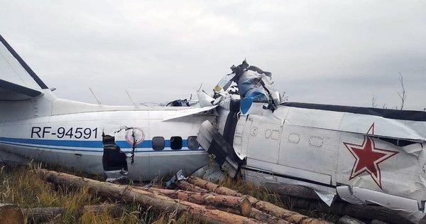 В Росії розбився літак з парашутистами, 16 загиблих thumbnail