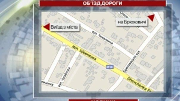 На ремонт закрили чотири вулиці