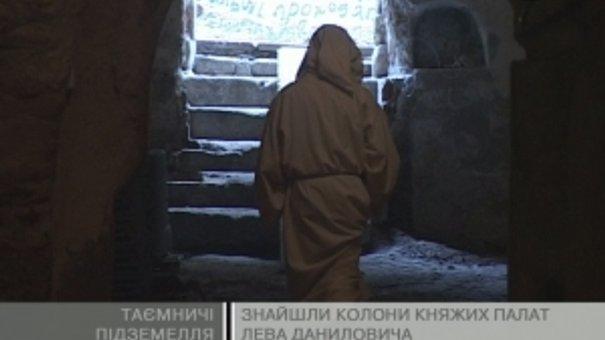 У Музеї історії релігії відкриють підземелля