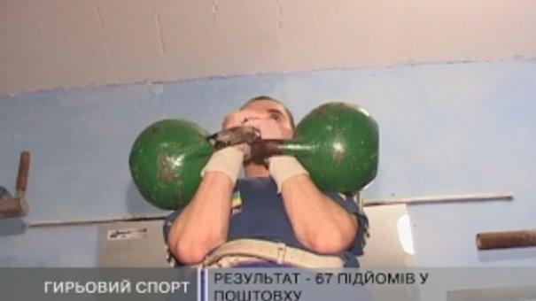 Володимир Андрейчук переміг на Чемпіонаті світу