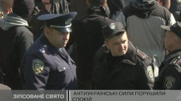 У Львові відзначили 9 травня із сутичками