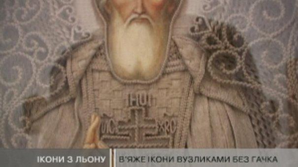 Кримський актор Володимир Денщіков творить ікони
