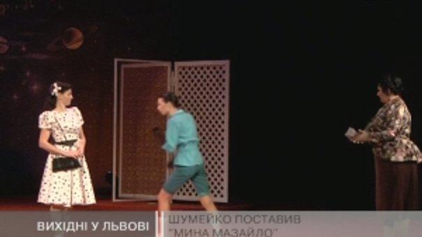 """Діє виставка """"Фортіссімо"""" від Тараса Стефанишина"""