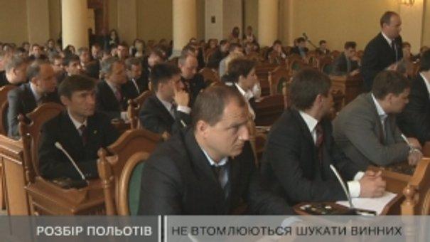 У Львові не втомлюються шукати винних у заворушеннях на 9 травня