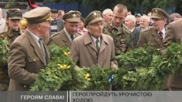 На вихідних Львів відзначить свято Героїв