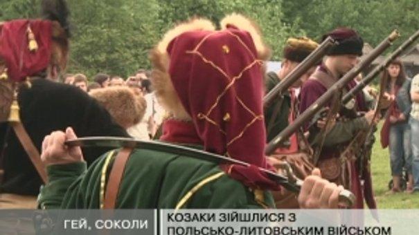 """Музей """"Шевченківський гай"""" на два дні перетворився у поле бою"""