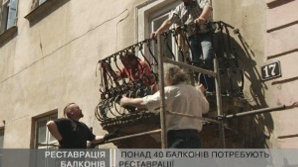 Львівські майстри реставрують балкони у середмісті