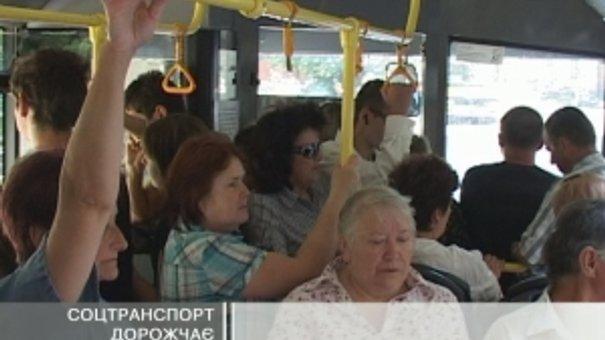 Із 1 червня проїзд коштуватиме 2 гривні