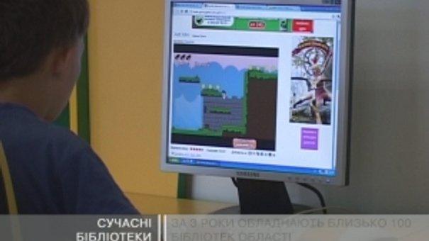 Біл Гейтс підтримує бібліотеки Львівщини