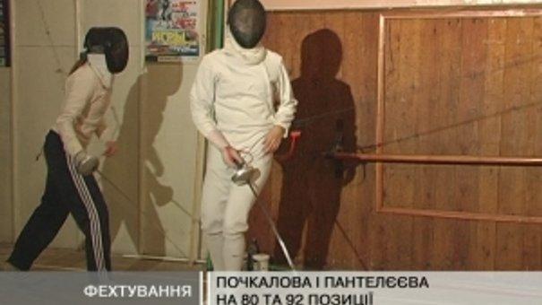Львів'янка Яна Шемякіна вийшла на третє місце у світовому рейтингу шпажисток