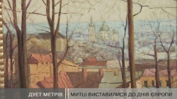 Львів уже готується до Днів Європи