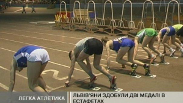 Львів'яни здобули дві медалі у естафетному бігу