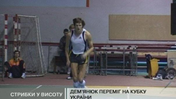 Дем'янюк здобув золото на кубку України з легкої атлетики