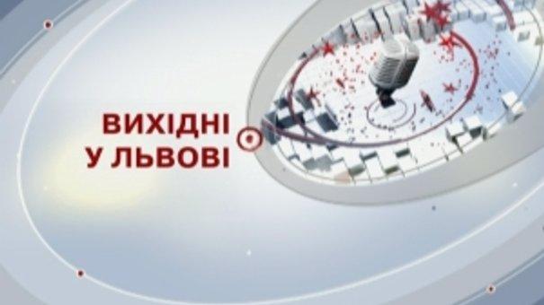 Вночі театри Львова експериментуватимуть