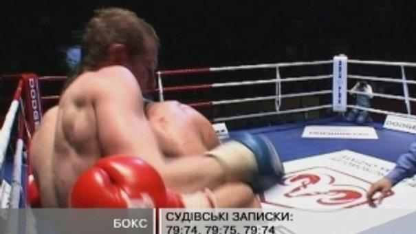 Ровенський в рамках київського вечора боксу переміг Ніколаєва