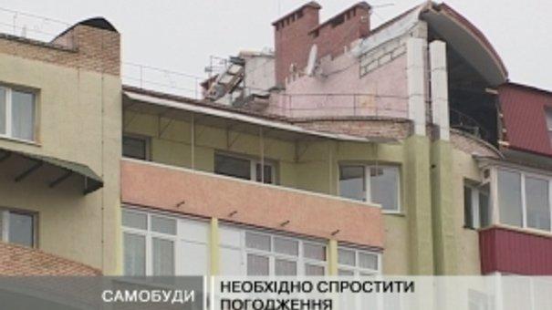 Чимало надбудов у Львові виконують без озволів