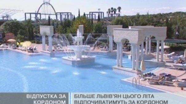 60-80% львів'ян обирають болгарські курорти