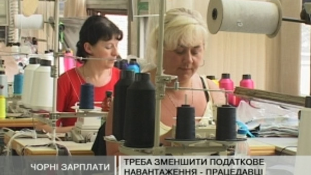 Державна інспекція праці у Львівській області виявила понад півтори сотні порушень