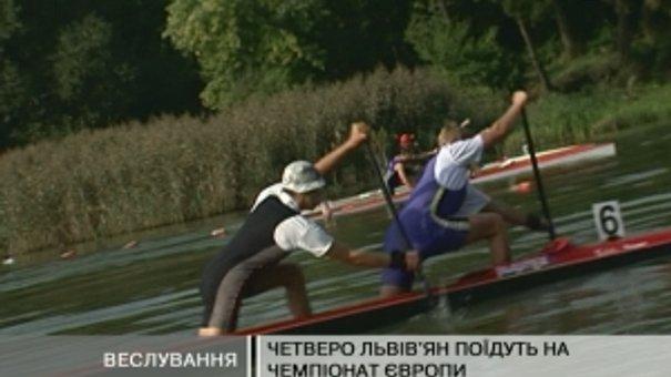 Збірна львівської області вперше перемогла на молодіжному чемпіонаті України