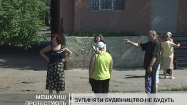 Львів'яни за проведення єврочемпіонату у місті