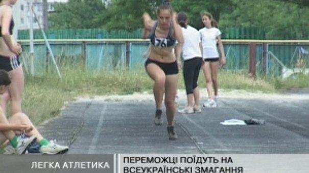 У місті відбулись обласні юнацькі ігри з легкої атлетики