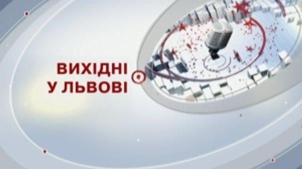 Львів на вихідні: зірки опери заспівають у філармонії