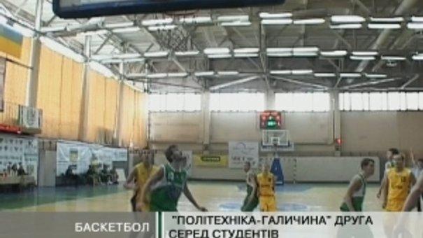 Львівська Політехніка посіла друге місце на чемпіонаті України з баскетболу