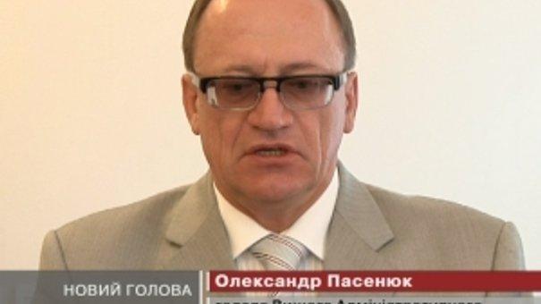 Апеляційний адміністративний суд очолив Сергій Богаченко