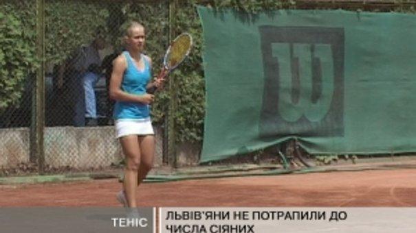 """Розпочався тенісний турнір """"ITF Укрзахід"""""""