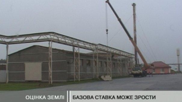 Грошова оцінка землі у Львові може зрости