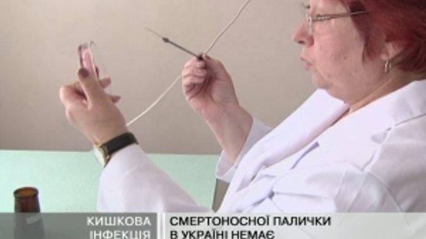 Чи готовий Львів зустріти західну інфекцію - кишкову паличку?