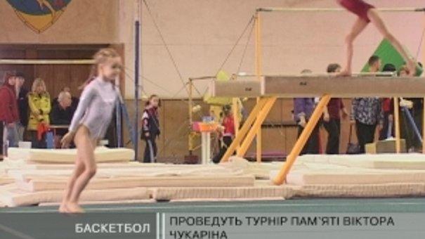 Цими вихідними у Львові відбудуться одразу два спортивні турніри
