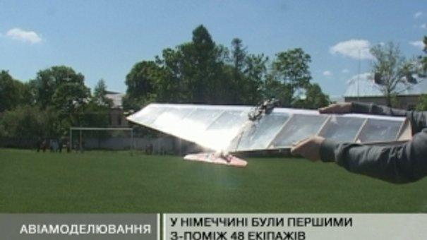Львів'яни здобули медалі трьох етапів Кубку світу з авіамоделювання
