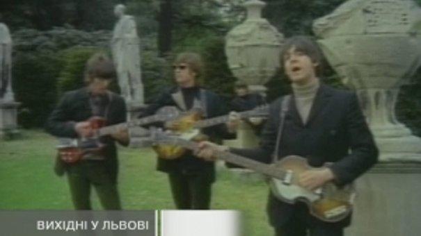 """Фан-клуб """"The Beatles"""" готує акустичний концерт"""