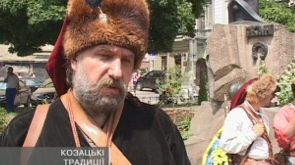 Куркове товариство вшанувало річницю страти Підкови