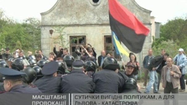 На 22 червня у Львові готують провокації, значно масштабніші, аніж були 9 травня