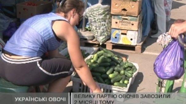 На львівських ринках – вітчизняні овочі