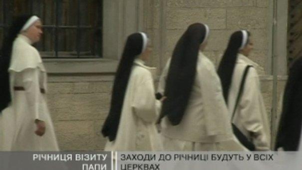 Десята річниця приїзду Івана Павла ІІ до Львова